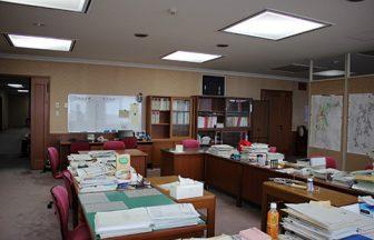 神奈川県 事務所