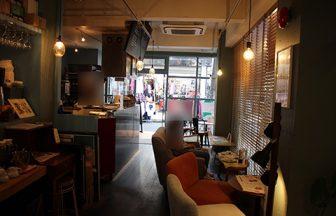 世田谷区 カフェ