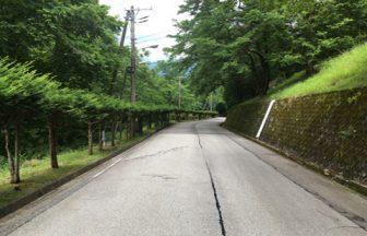 関東 山道