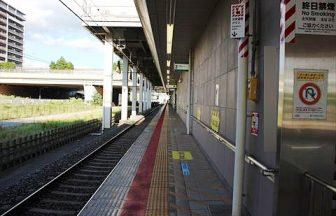 関東 駅・ホーム