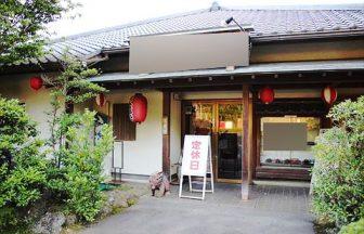 千葉県 和食店