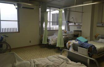 関東 病院