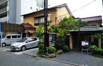 東京市内 鰻屋