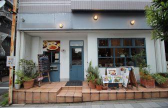 埼玉県 カフェ