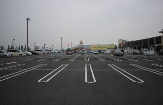 関東 駐車場