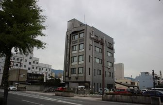 山梨県 事務所