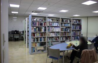 神奈川県 図書室