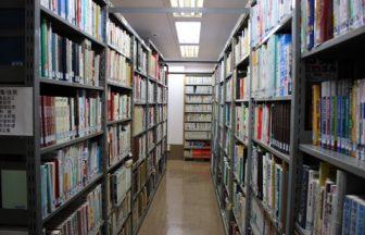 23区 図書室