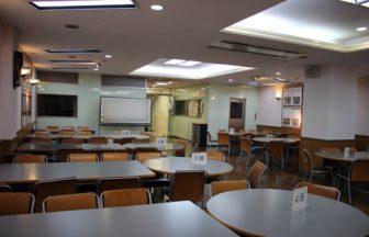 23区 学生食堂