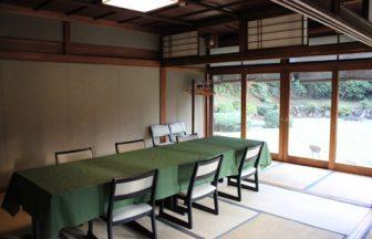 神奈川県 懐石料理屋