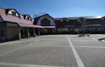 関東 道の駅