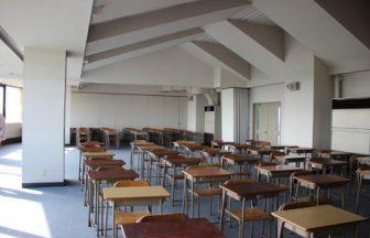 関東 高等学校