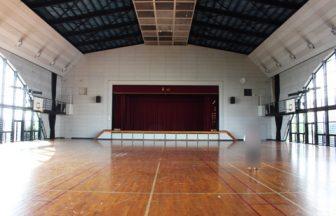 関東 体育館
