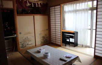 東京市内 一軒家