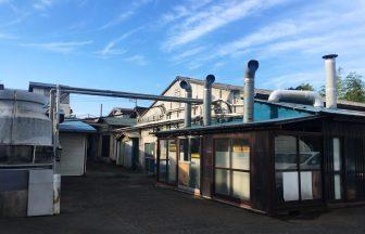 小平市 工場外観