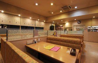 関東 ファミリーレストラン