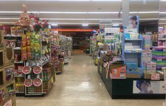 板橋区 スーパー
