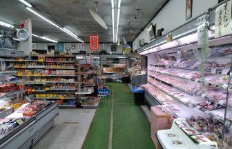 神奈川県 スーパーマーケット