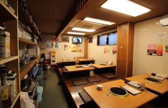 新宿区 焼肉屋