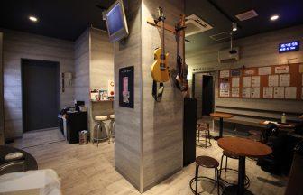 新宿区 音楽スタジオ