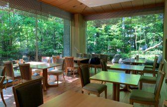 23区内 日本料理